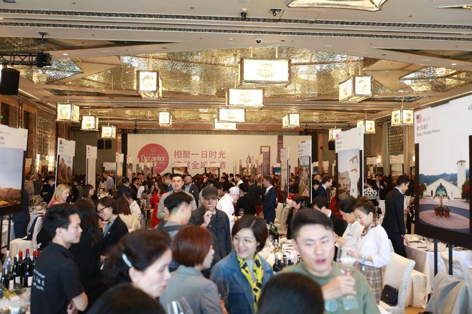 Decanter Shanghai Fine Wine Encounter 2019