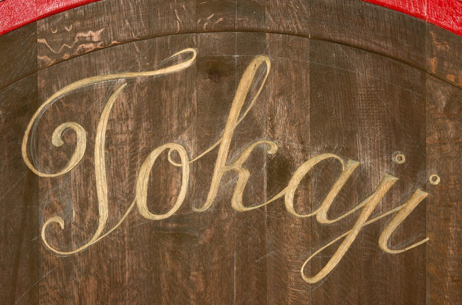 Large Tokay wine wooden fudder