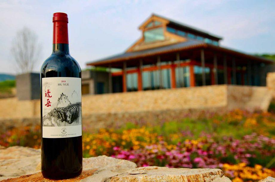 DBR Lafite Hu Yue Chinese wine