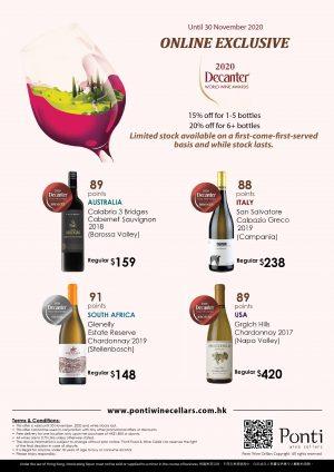 DWWA 2020 Ponti Wine Cellars wine offer