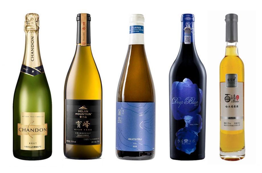 DWWA 2020 Top Chinese wines