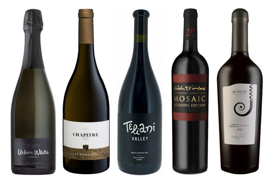 DWWA 2020 Global drink wine day