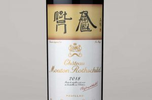 Mouton Rothschild 2018 has been upgraded to 100 points since being tasted en primeur by Jane Anson.