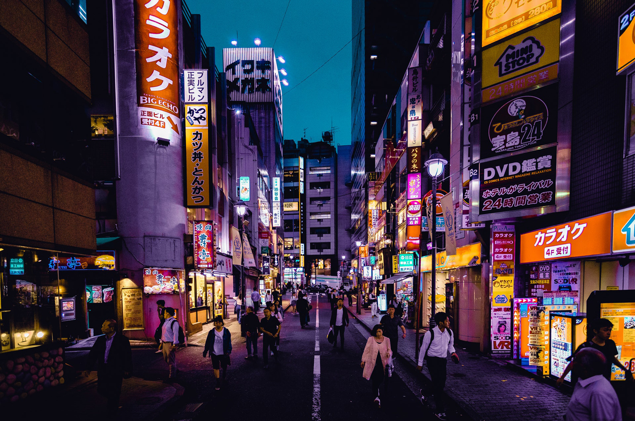 Tokyo's best bars: The Decanter guide