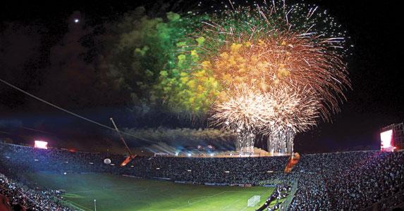 San Juan Copa America 2011 venue