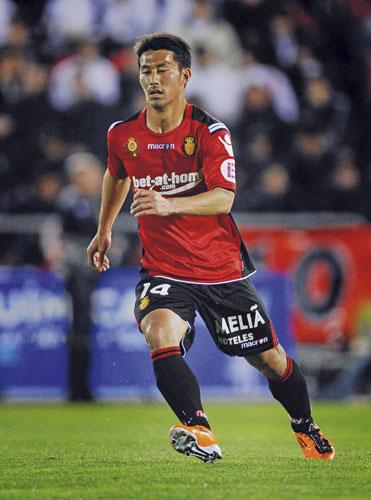 Akihiro Ienaga #