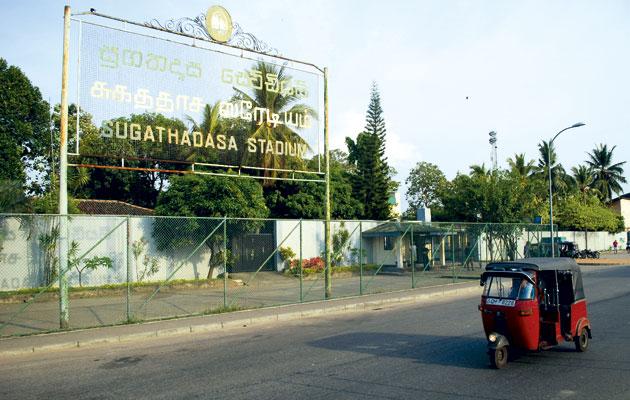 Virtually empty... the World Cup  venue in Sri Lanka