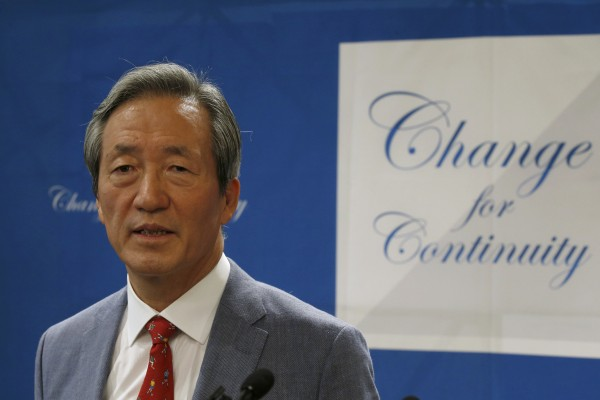 Chung Mong-joon launches formal bid to be FIFA president - World Soccer