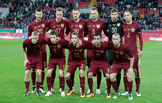 Russian euro