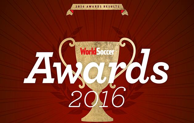 2016 World Soccer Awards - Cristiano Ronaldo