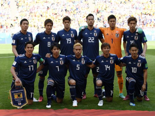 b5ec4f65b84 Japan World Cup Fixtures, Squad, Group, Guide - World Soccer