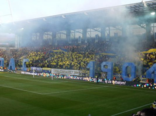 FC DAC 1904 On The Up In Hungarian Football | Steve Menary