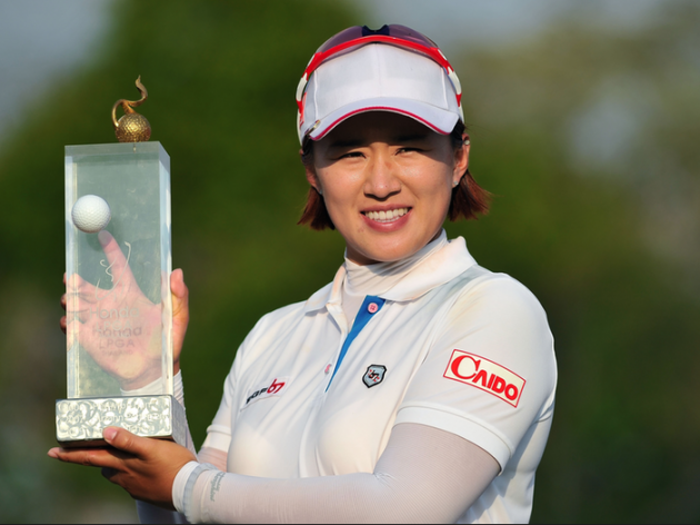 Winter Break Works Wonders For Amy Yang Golf Monthly