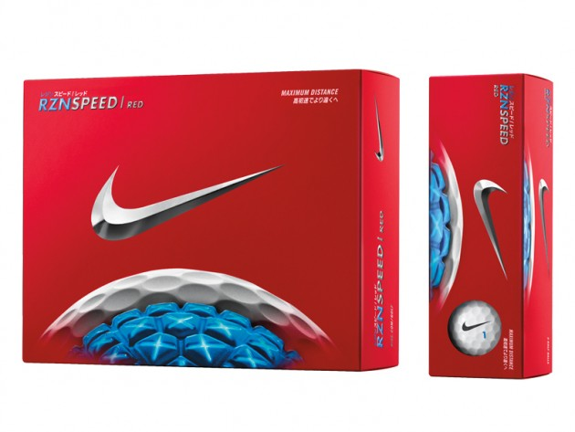 Nike RZN Speed Red
