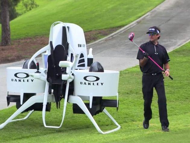 Bubba Watson Golf Jet Pack