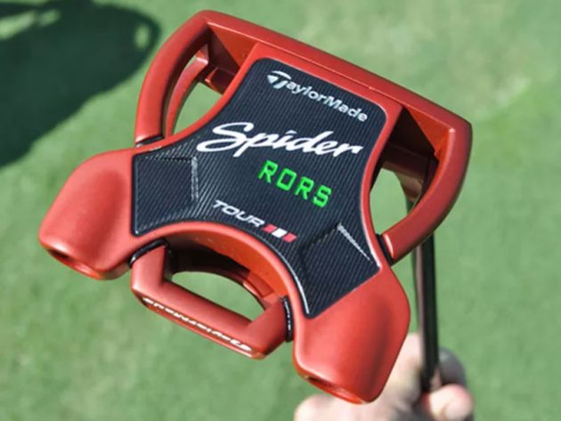 Rory McIlroy To Use Spider Putter At US Open