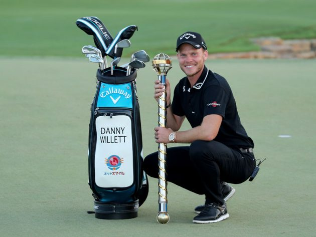Danny Willett What's In The Bag?