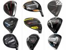 Best Fairway Woods 2020