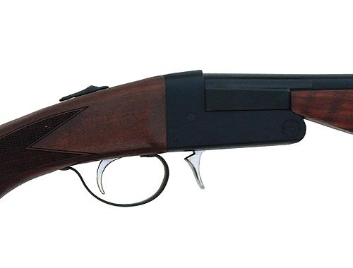 Yildiz single-barrel folding  410 shotgun