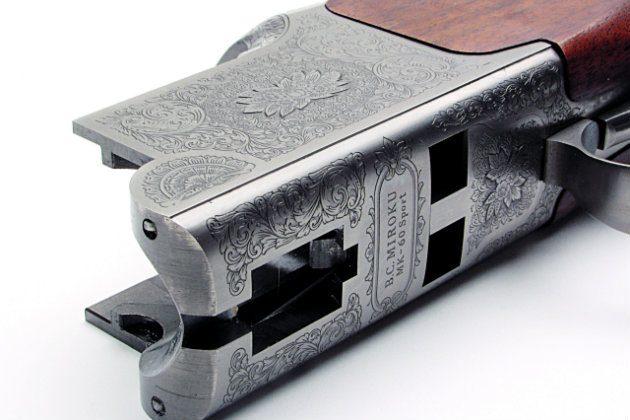 Miroku Universal MK60 engraving