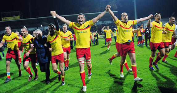 Romania are the final team to qualify for the Rugby World Cup 2011