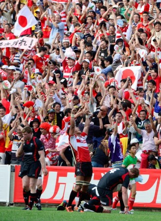 Jubilant Japan: Tokyo rejoices as Japan beat Wales for the first time