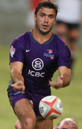 A bit of previous: A Pampas XV played in the Vodacom Cup