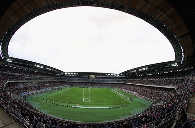 Rugby World Cup Venues: The 12 stadiums in Japan