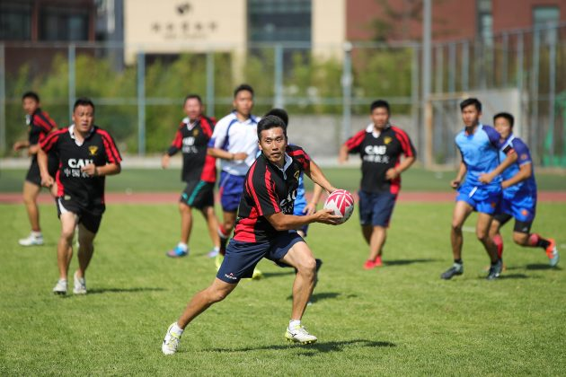 972ff3f8f59 Rugby in China: Can the English Premiership make an impact?