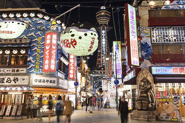 Japan 2019 Travel Guide: Osaka
