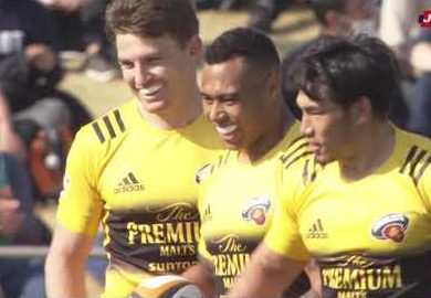 Watch Japan's Top League highlights - Rugby World