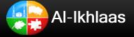Al-Ikhlaas Logo