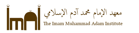 The-Imam-Muhammad-Institute