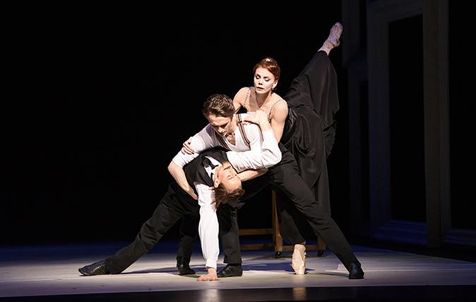 Strapless The Royal Ballet