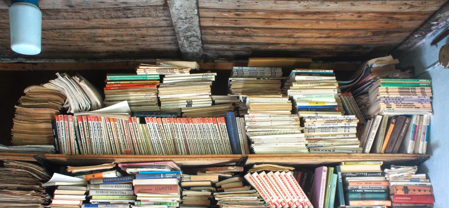 Old home library