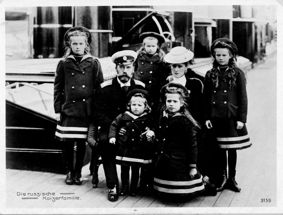 The Family of Tsar Nicholas II of Russia. Could George V have done more to save them from execution?