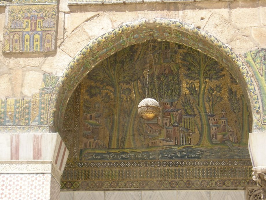 The gardens of Paradise as imagined in mosaic on the arcade of the Great Mosque in Damascus, in Arabs